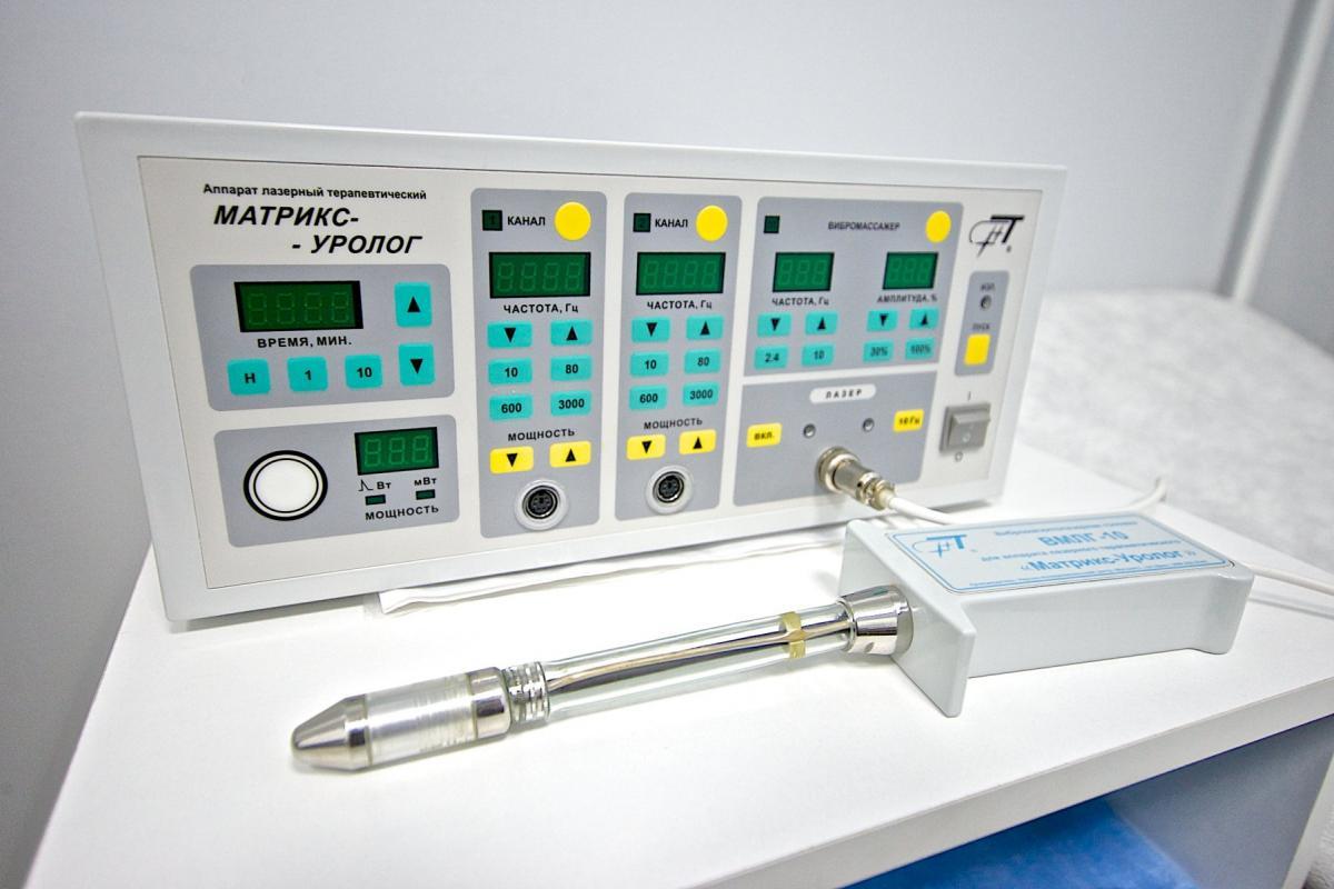 Аппарат лазерной терапии простатита лечение простатита лек средства