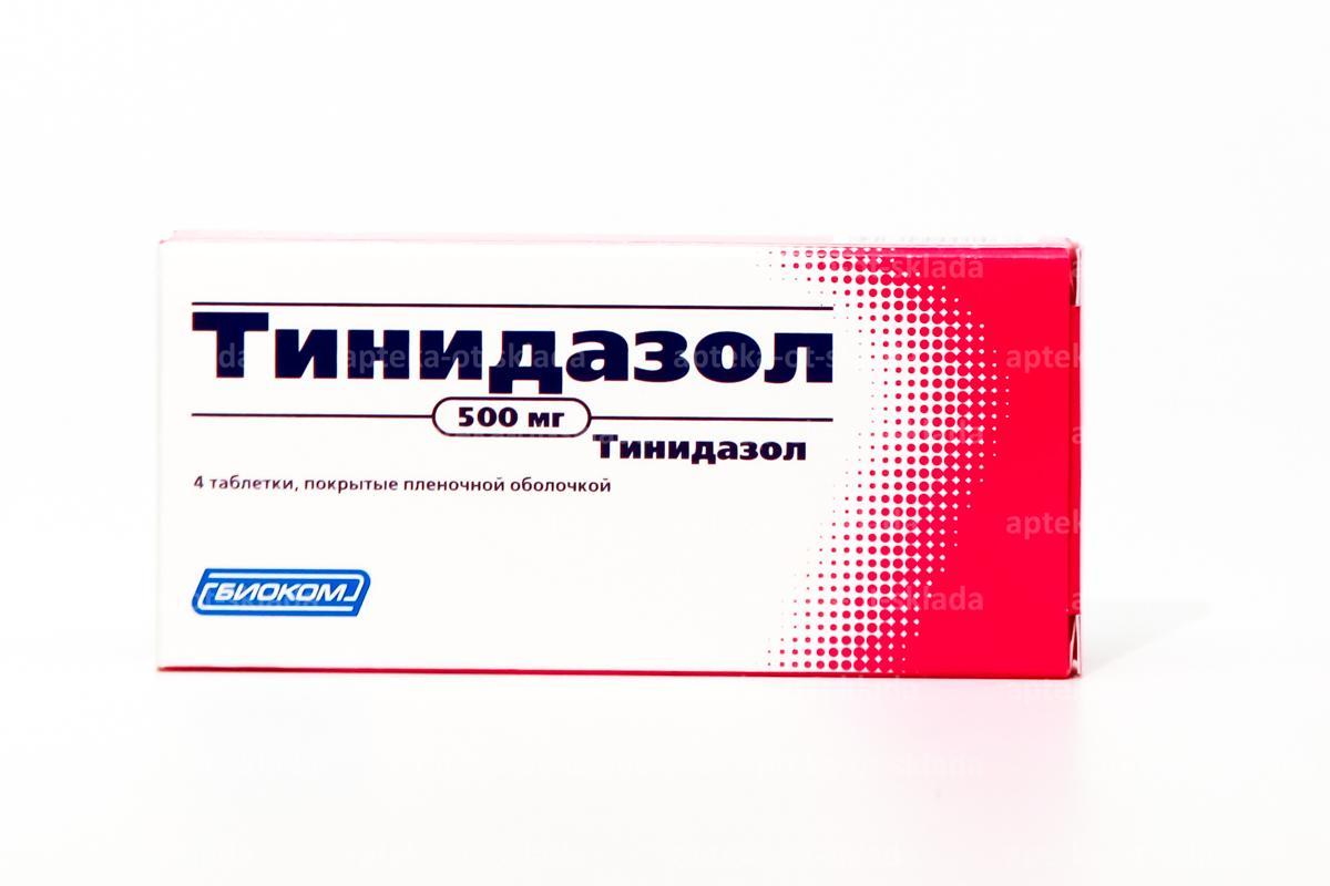 тинидазол при трихомониазе