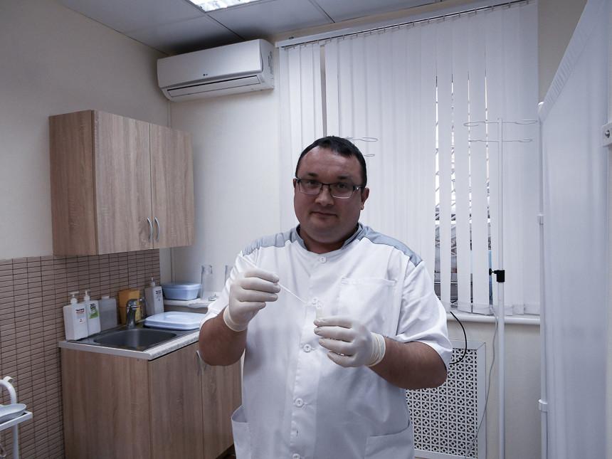сдача мужчинами мазков у врача венеролога