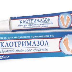 Фунгицидные средства используют в лечении кандидозного баланопостита