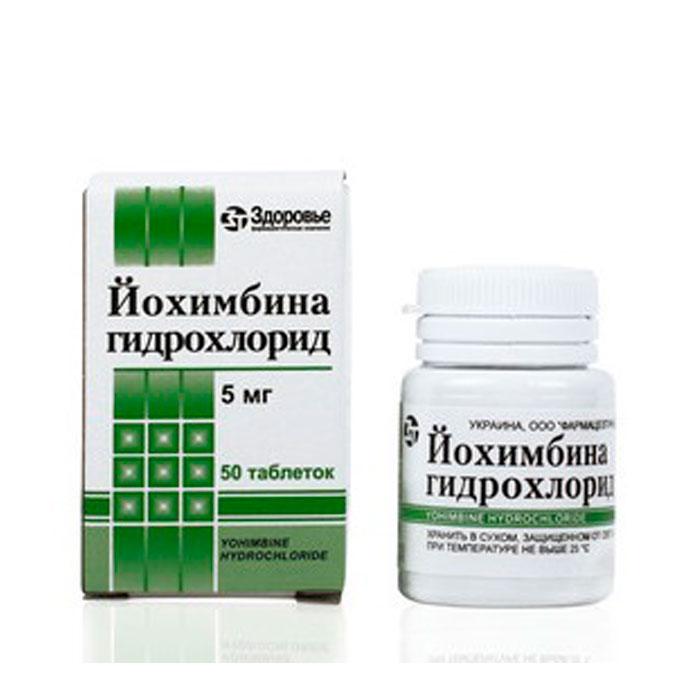 Йохимбина гидрохлорид и простатит симптомы простатита выделение