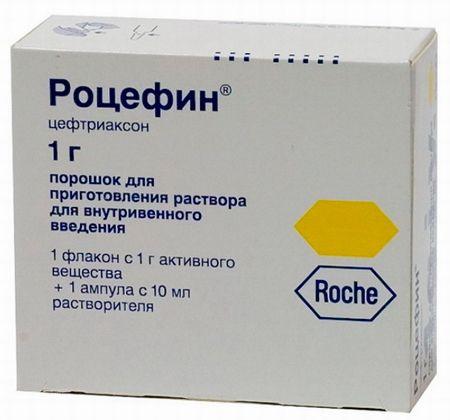 роцефин для лечения гонореи у беременных и детей