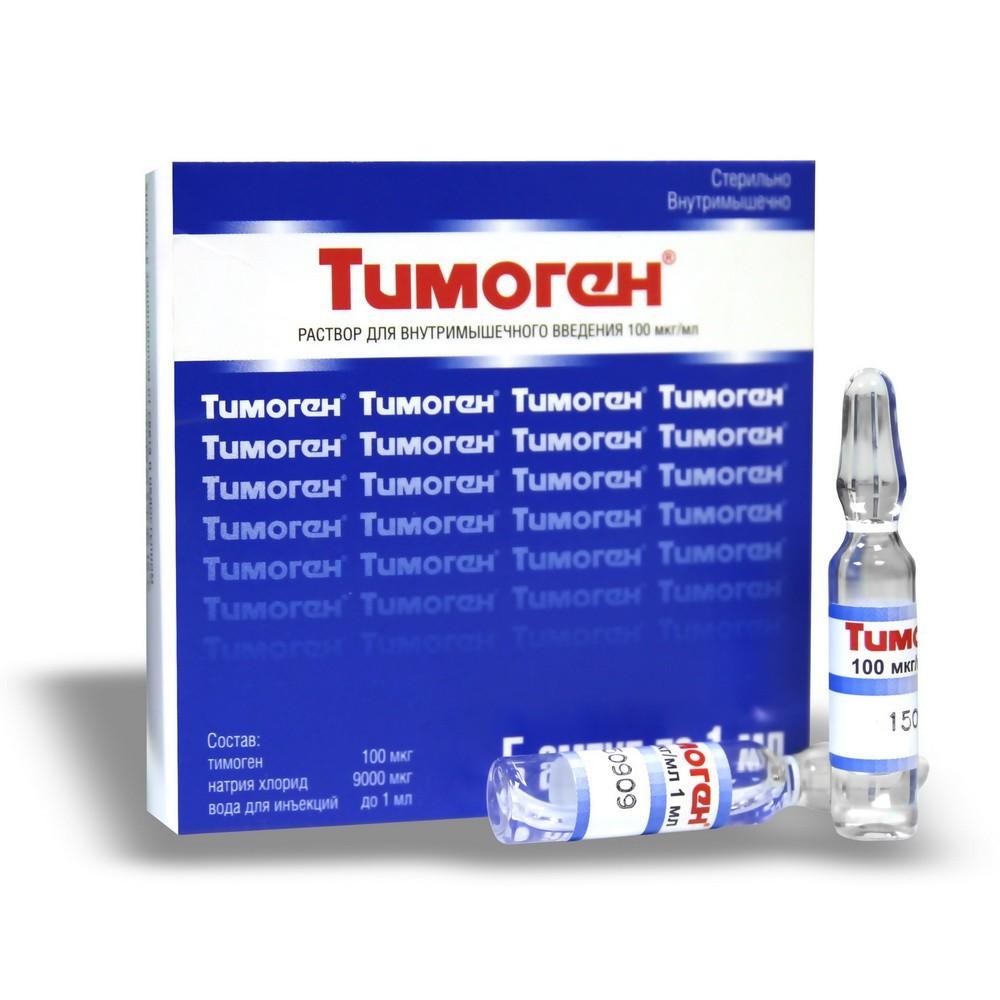 Для коррекции иммунитета при лечении трихомониаза назначаются иммуномодуляторы