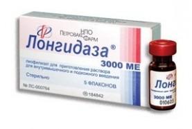 ферменты при лечении простатита