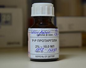 промывание уретры при лечении ИППП протарголом