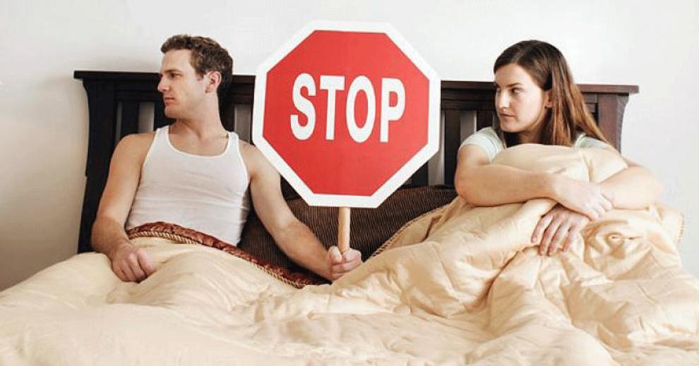 За 2-3 дня до взятия материала на ИППП воздерживаться от половой жизни