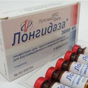 ферменты в лечении хламидии