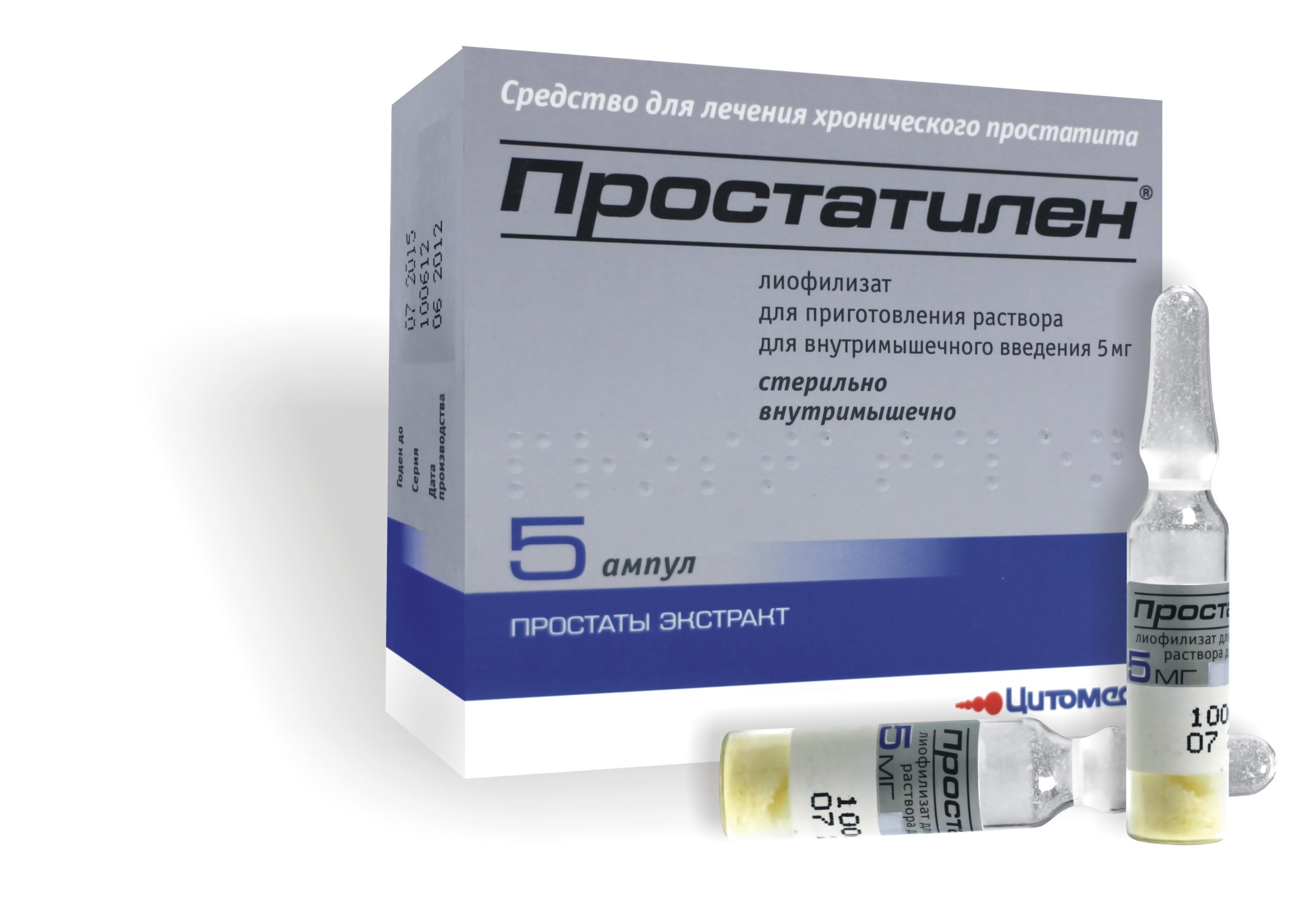 простатит хронический лечение уфа