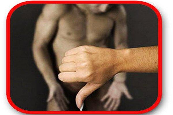 осложнения хламидии у мужчин в виде нарушения эрекции