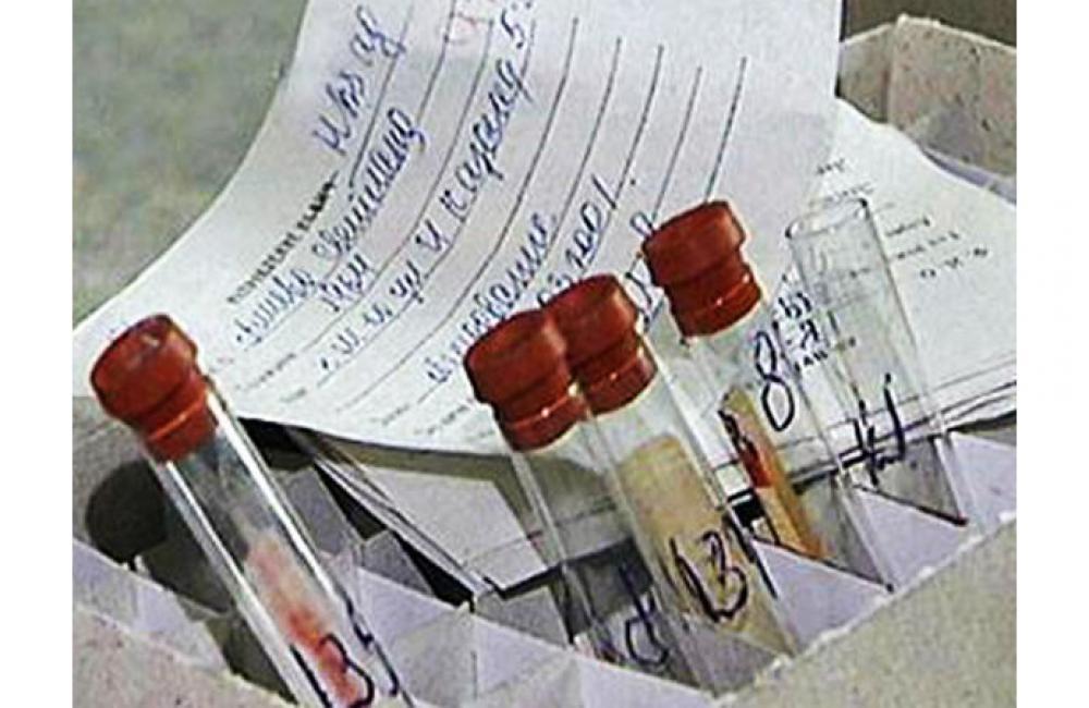 где можно сдать кровь на аллергию