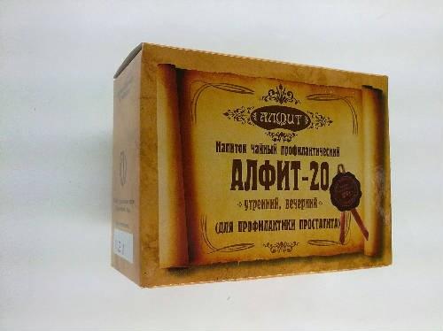 С чем пить амоксициллин от простатита