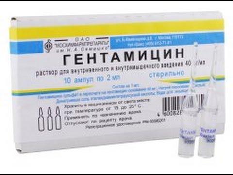 Антибиотики при острого простатита у мужчин