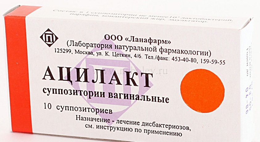 laktobakterii-vaginalnie-suppozitorii
