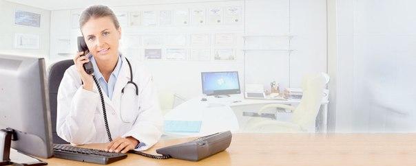 Должностная Инструкция Обязанности Медицинского Регистратора, Работающего В Столе Справок